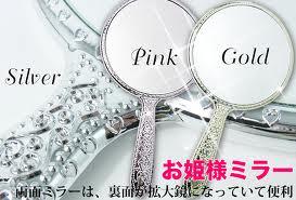 女子力アップの手鏡.jpg